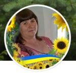 Оксана Вовчук